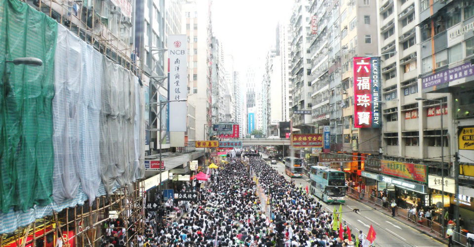 July 1 rally. Photo: Cher V/Flickr CC