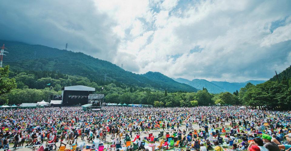 Fuji Rock 2016