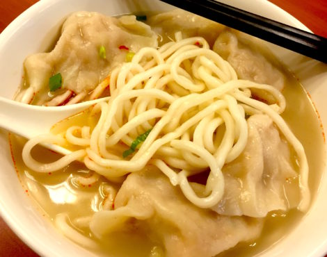 Hometown Dumpling | 京香餃