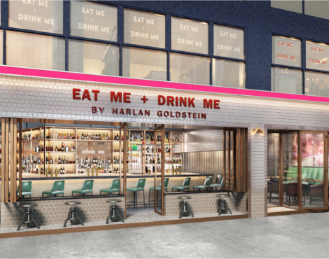 Eat Me + Drink Me by Harlan Goldstein