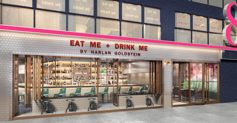 Eat me Drink me by Harlan Goldstein