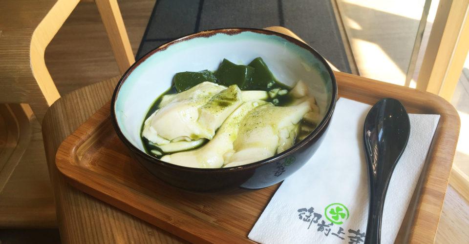 feature_gozen tofu pudding