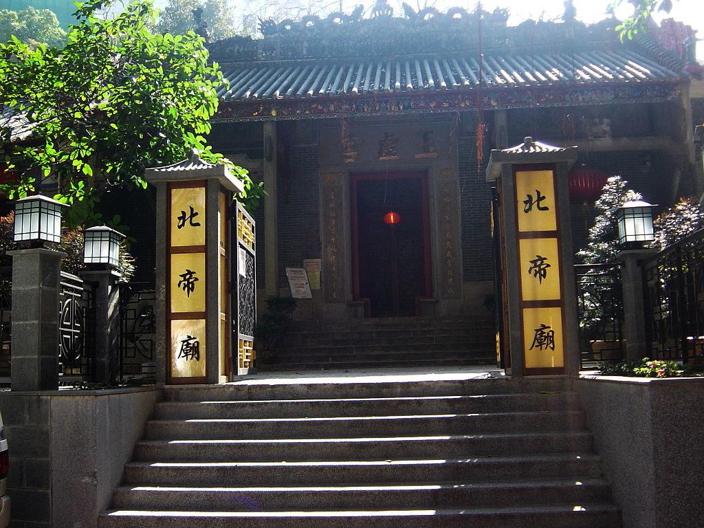 Wan Chai Pak Tai Temple. Photo: Stewart / CC BY-SA 2.5