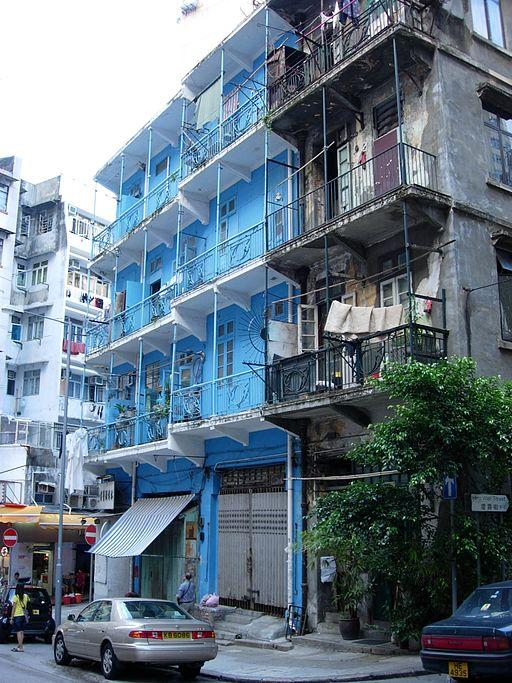 Blue House. Photo: Pedist / CC BY-SA 3.0