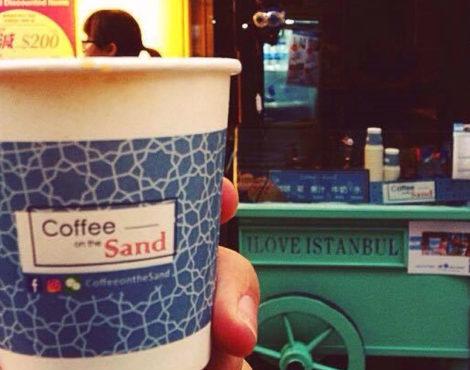 Coffee on the Sand