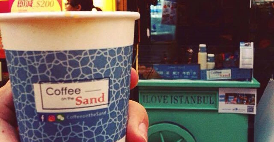 Coffee on the Sand. Photo: Joseph Lam