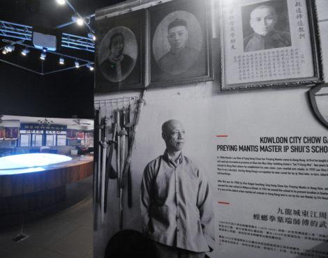 Hong Kong Culture Festival Sep 2 - Oct 18
