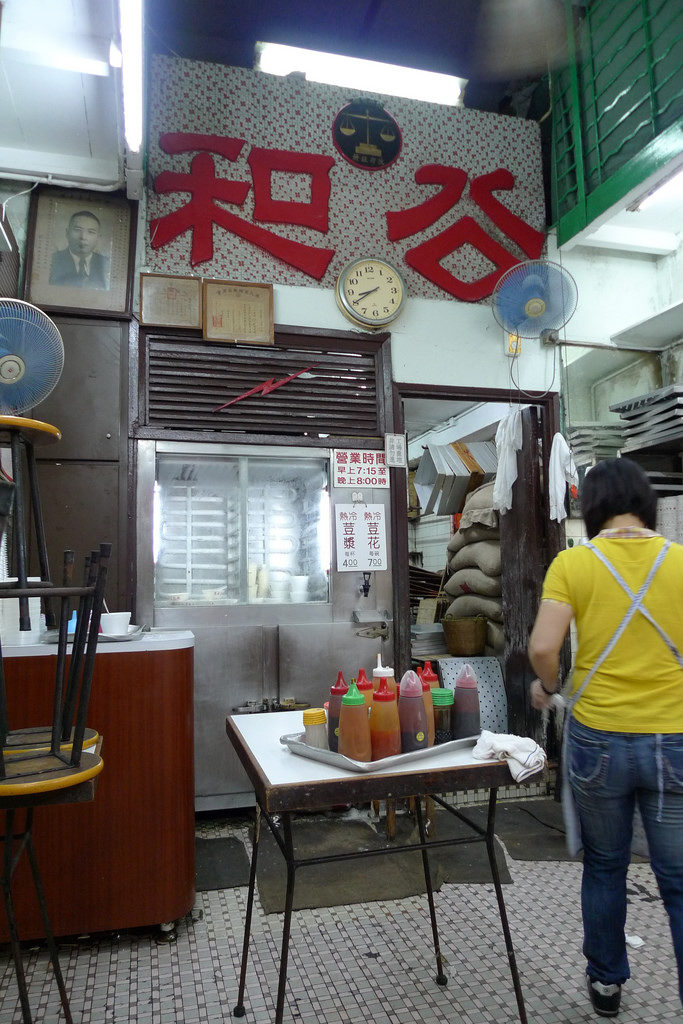 Kung Wo Salted Bean Curd Factory via Flickr (jeanyim)