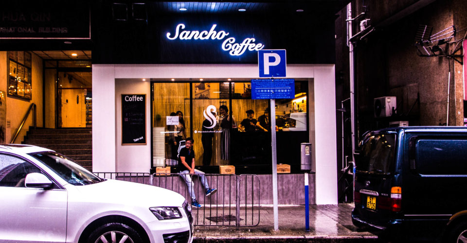 Sanchos Coffee by Joseph Lam
