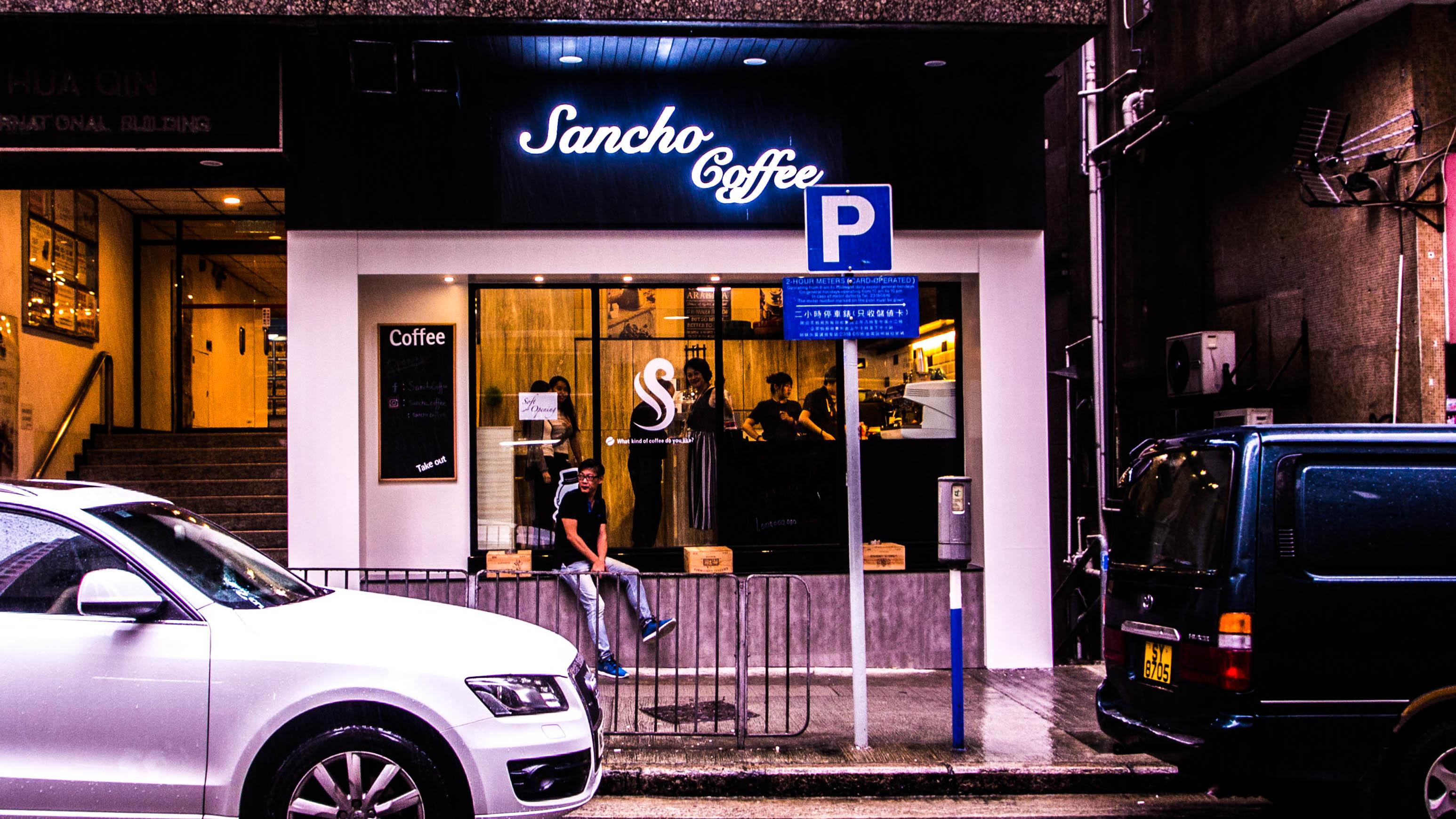 Things we love about Hong Kong: Sanchos Coffee on a rainy day. Photo: Joseph Lam
