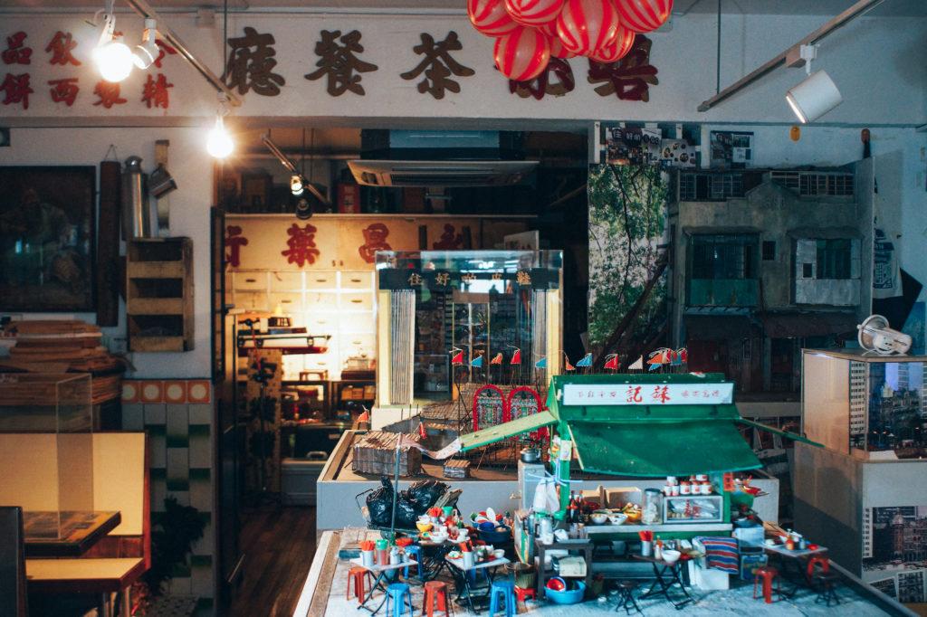 G.O.D. headquarters. Photo: Alan Pang