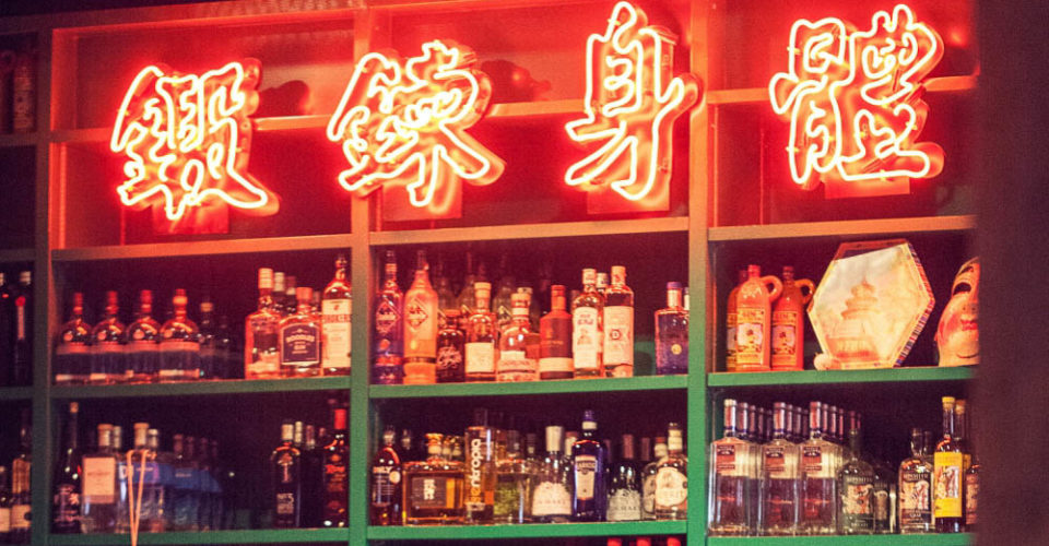Ping Pong Gintonería lights up the Sai Ying Pun bar scene