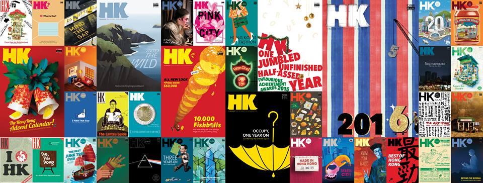 HK Magazine covers