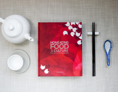All you ever need to know about Hong Kong food, in one big book