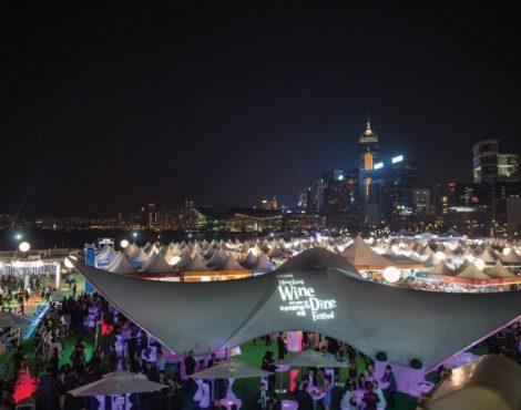 Hong Kong Wine & Dine Festival 2016 Oct 27-30