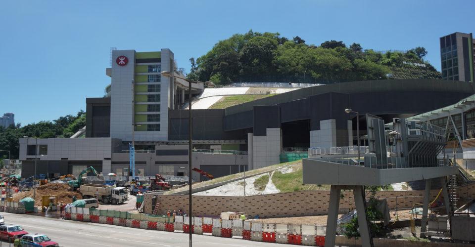 Ho Man Tin Station. Photo: Exploringlife / CC 4.0
