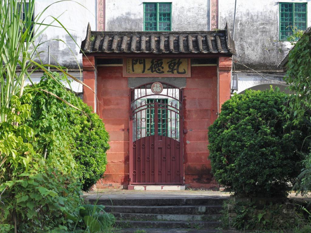 Leung Yeuk Tau Heritage Trail. Photo by Adam Kuplowsky