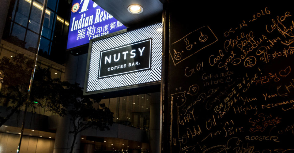 Nutsy Coffee Bar by Joseph Lam