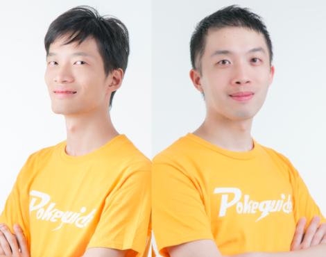 Ian Fung, 27; Andre Hui, 28