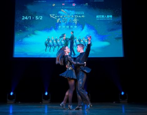Riverdance – The 20th Anniversary World Tour Jan 24 - Feb 5