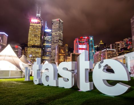 Taste of Hong Kong 2017 Mar 16-19