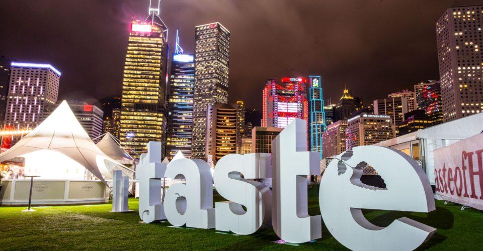 Taste of Hong Kong 2017