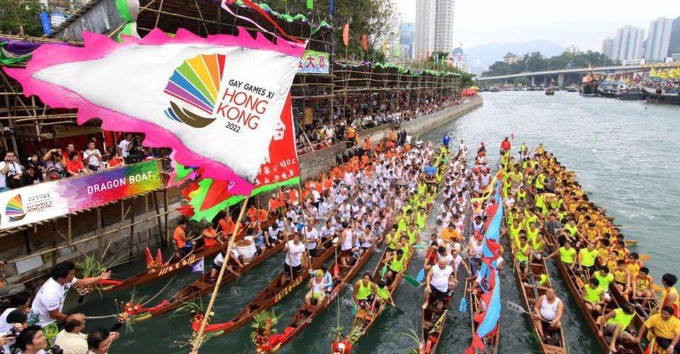 Gay Games XI Hong Kong bid