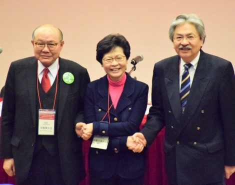 Who's Who: Hong Kong's Chief Executive Candidates 2017