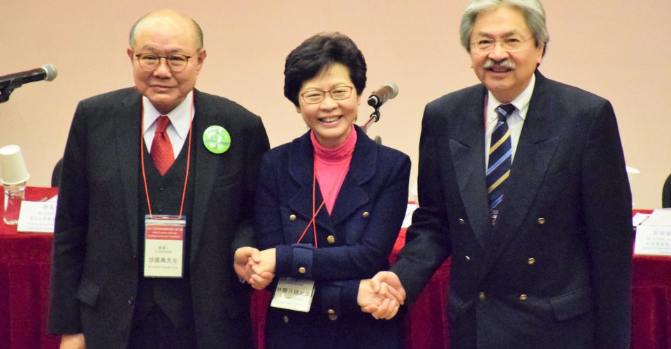 Woo Kwok-hing, Carrie Lam and John Tsang