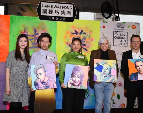 Lan Kwai Fong Savouring Art 2017