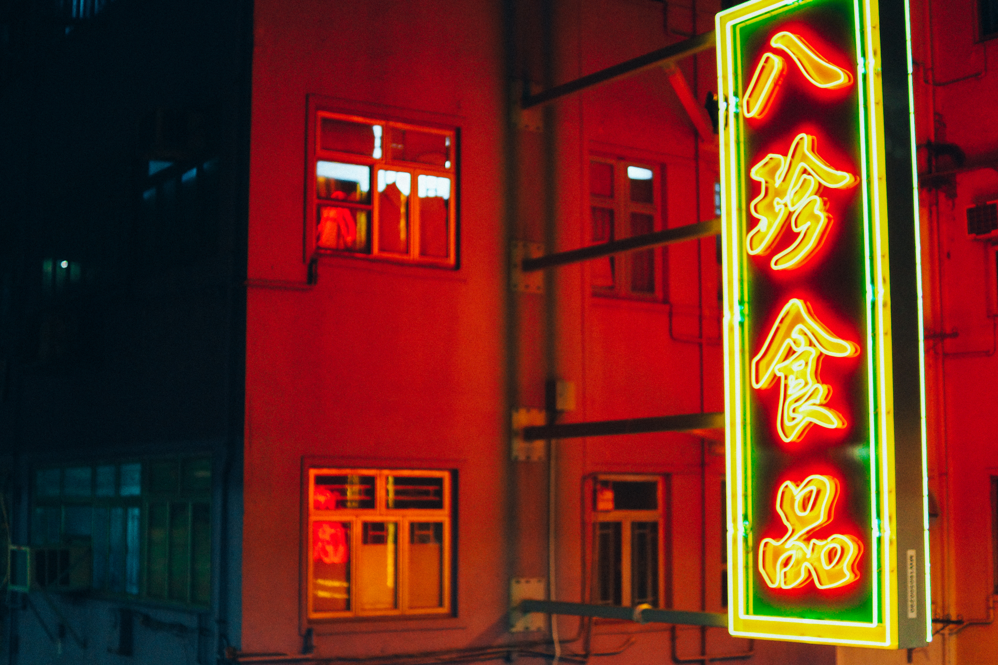 The Hong Kong Neon Heritage