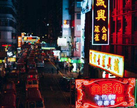 我们喜欢香港的东西
