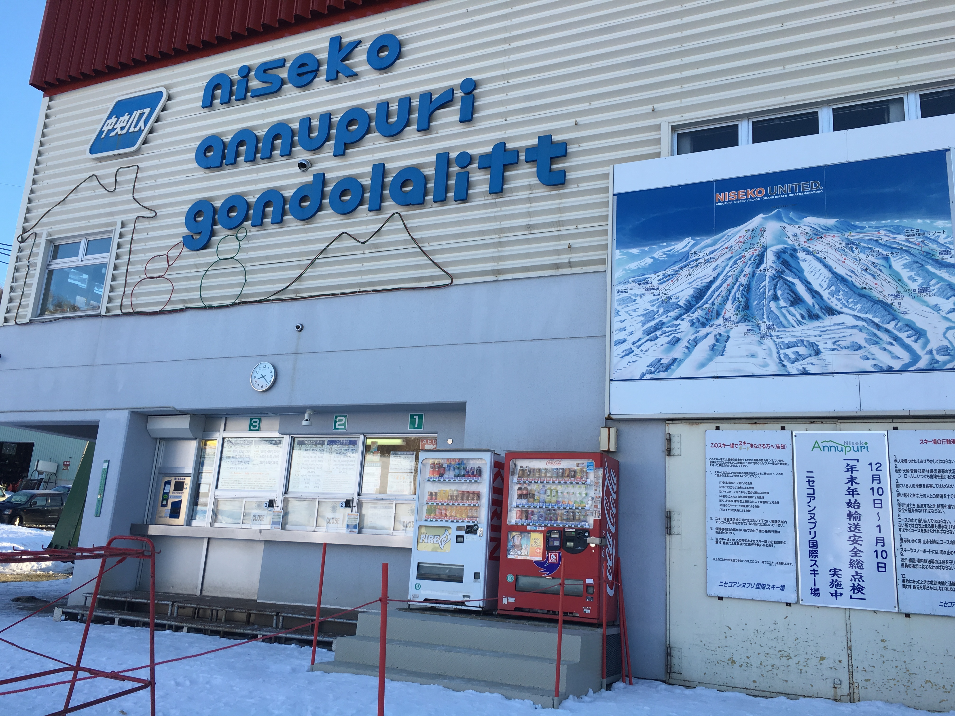 Annupuri ticket booth. A single ski pass gives you access to all mountains. Photo Credit: Tetsuji Sakakibara Flickr CC