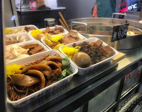 Street Eats: Kwai Chung Plaza