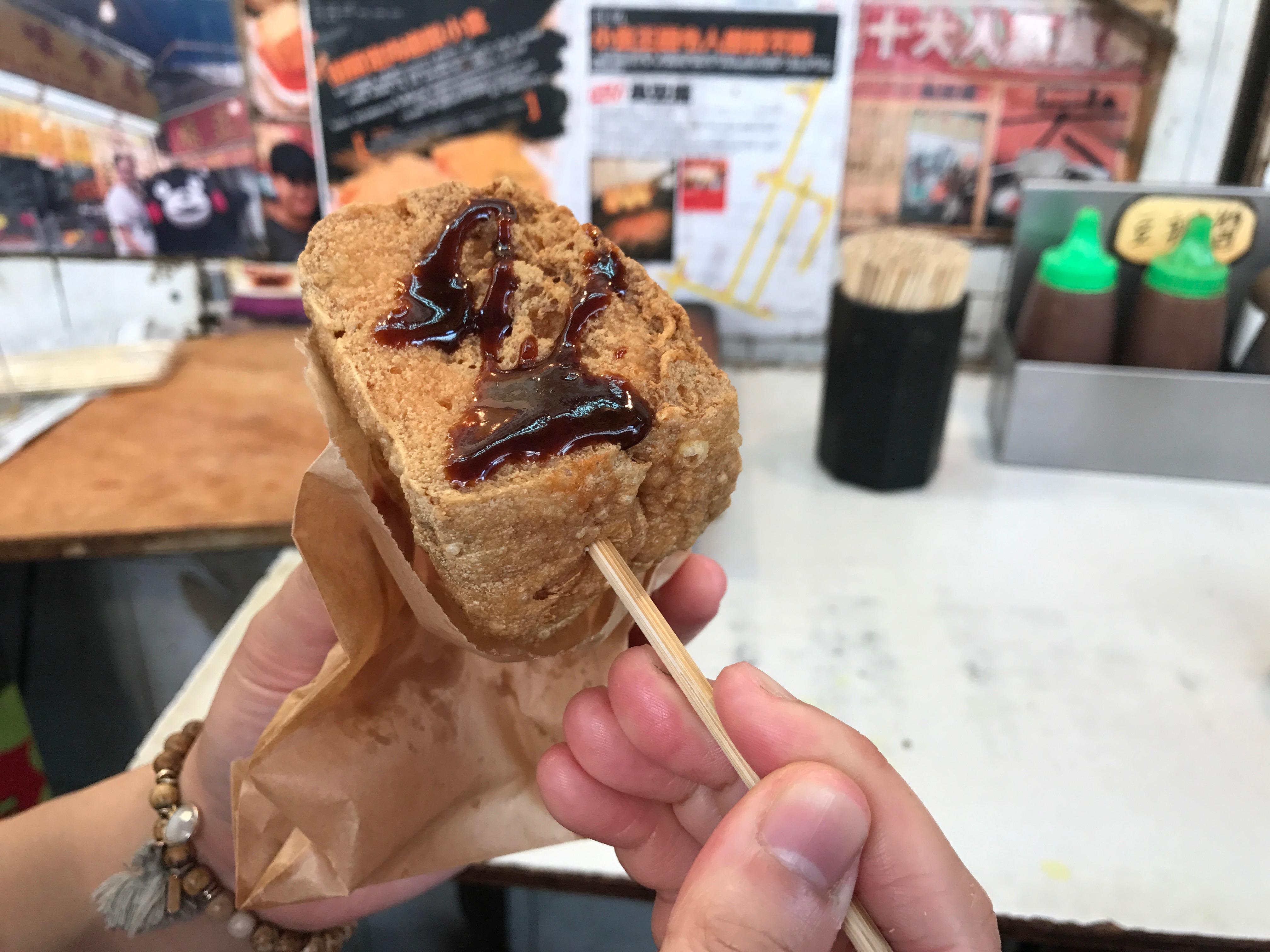 Delicious Food's stinky tofu