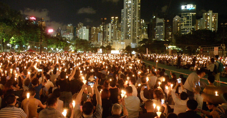 June 4 Vigil. Photo: Exploringlife / Wikimedia CC