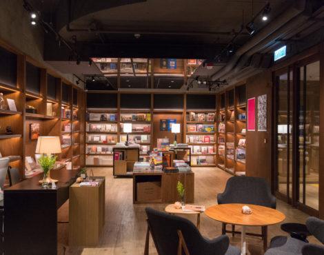 Spotlight: Muse Art and Books
