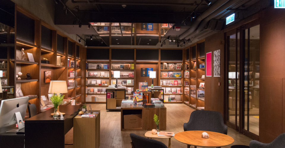 Muse Art and Books. Photo: ZenZen Lau