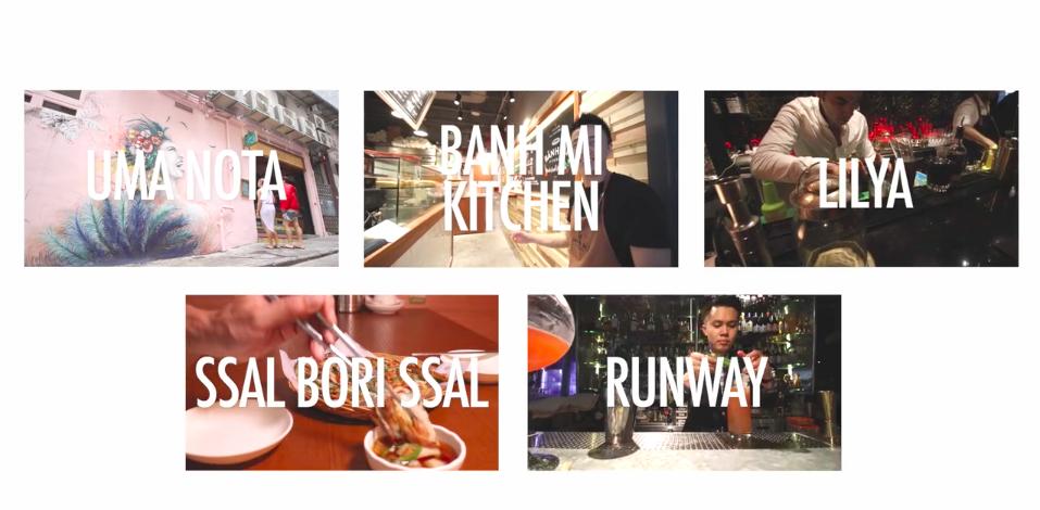 New restaurants 2017