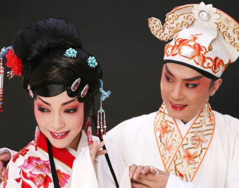 Chinese Opera Festival 2017 Jun 13 - Aug 13