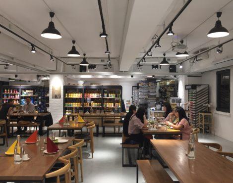 Spotlight: Chroma Cafe + Kitchen