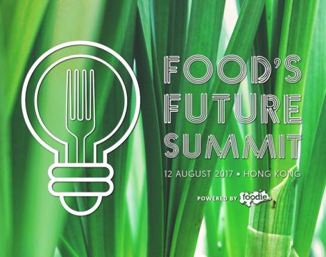 Food's Future Summit Aug 12
