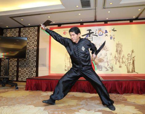 Hong Kong Culture Festival 2017 Sep 6-25