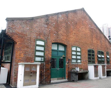 Cattle Depot Artist Village: from slaughterhouse to creative hub