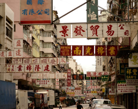Insider's Guide to Sham Shui Po