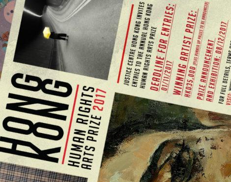 Hong Kong Human Rights Arts Prize Sep 20 - Nov 1
