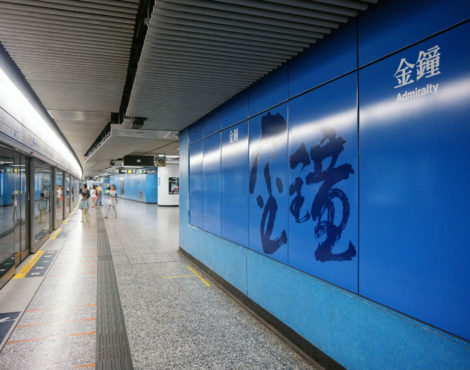 Why are MTR stations different colors?
