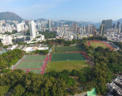 Spotlight: Kowloon Tsai Park