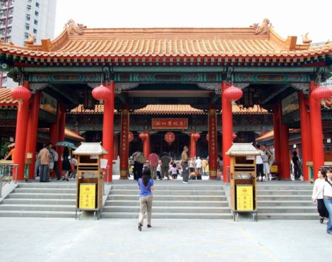 Wong Tai Sin Temple: where wishes come true