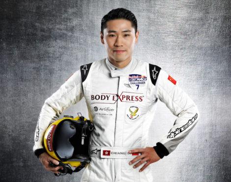 Kenny Chiang, 28